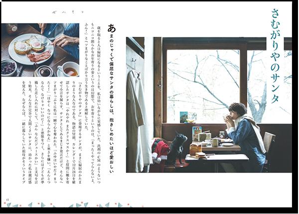kikuchi_4.png