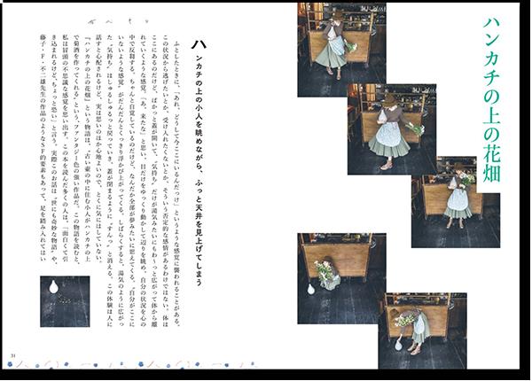 kikuchi_5.png