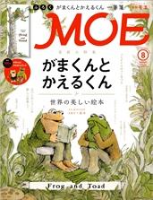 MOE1508s.jpg