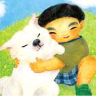 第4回MOE創作絵本グランプリ受賞作『ぼくんちのシロ』発売! 全国の書店、各ネット書店で発売中!